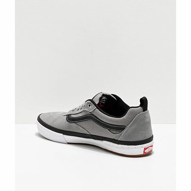 kyle walker pro grey