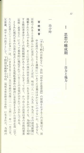 布川清司 - JapaneseClass.jp