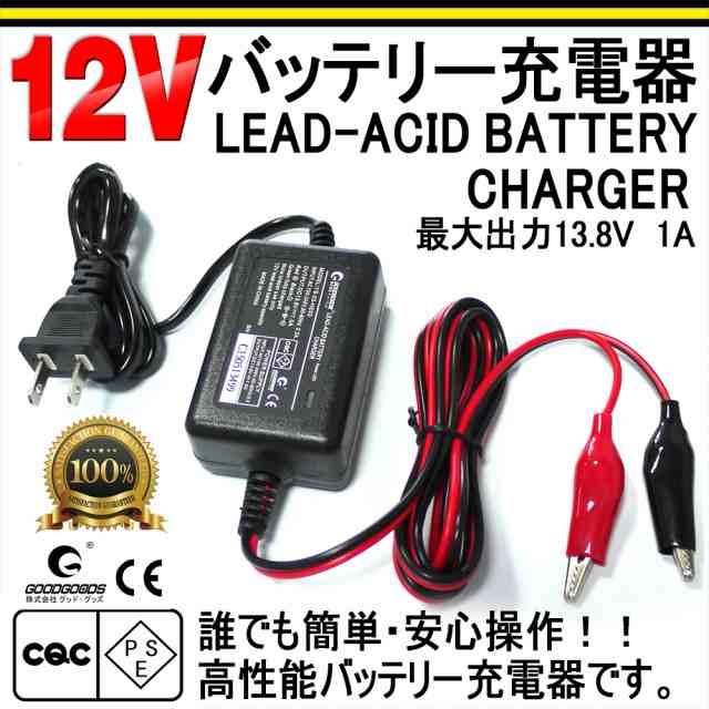 器 充電 バイク バッテリー 【レビュー】バイク用バッテリー向けの小型な充電器を買ってみた