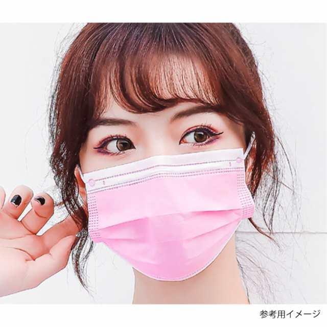 マスク ピンク ピンクカラーのマスクで印象アップ!おすすめメイクテクもご紹介