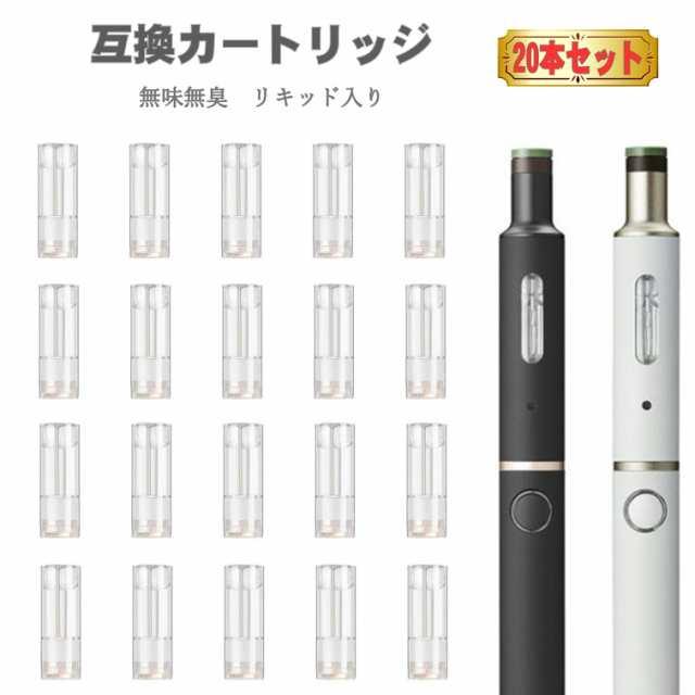 タバコ テック プラス プルーム 電子