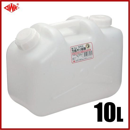 缶 ポリ ポリ缶は20Lタイプを買いましょう!!