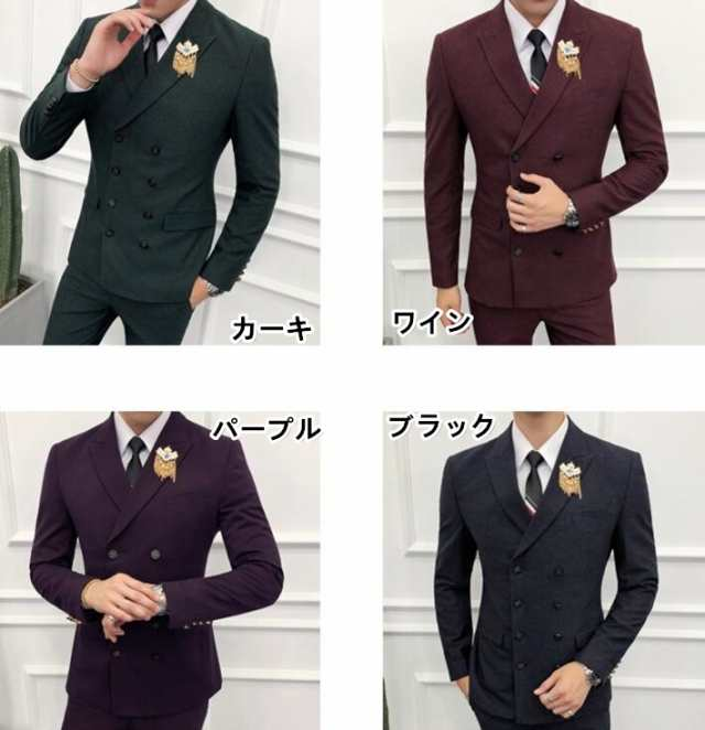 ダブルスーツ スタイリッシュスーツ 8つボタンススリムスーツ ...