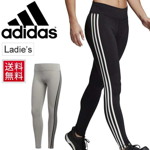自宅トレーニングタイツ レディース/アディダス adidas BT ロングタイツ 3S/スポーツタイツ 女性用 10分丈 フルレングス レギンス スパッの通販はau PAY マーケット - APWORLD