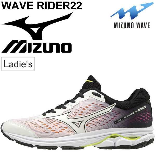 mizuno wave rider 2e