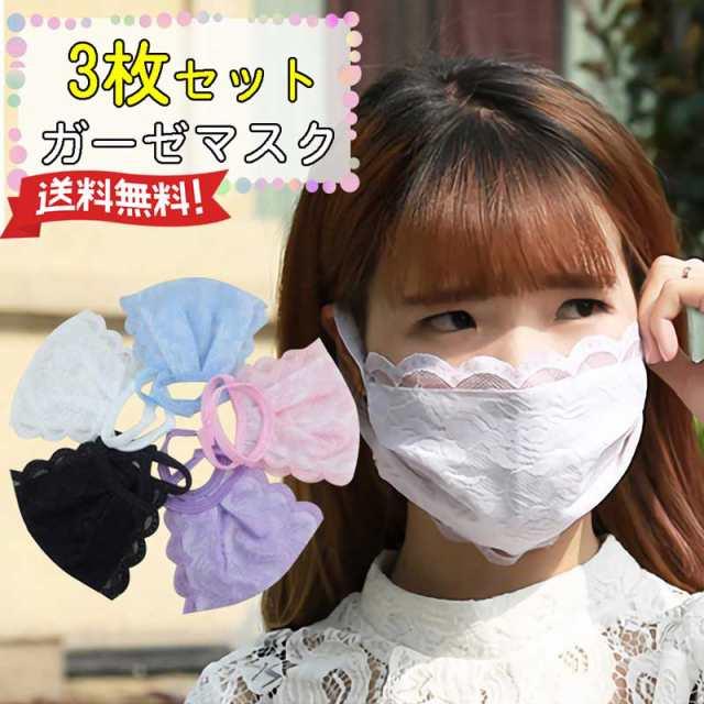 マスク かわいい