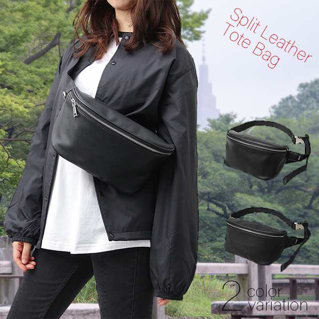 258651e380ea ウエストポーチ ボディバッグ メンズ ミニバッグ シンプル バッグ カジュアル モード系 高級感 合成皮革