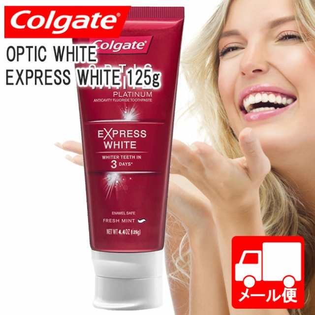 ホワイトニング コルゲート 評判のコルゲートハイインパクトの効果は本当だった!自宅で歯を白くできるよ!