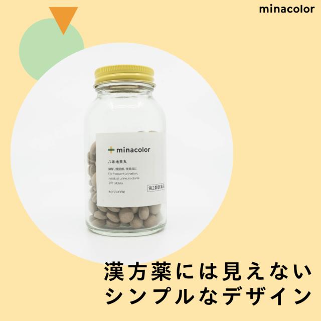 八 丸 奈良 味 地黄 サーミン八味丸 大昭製薬株式会社