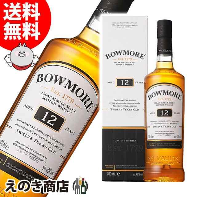 ボウモア 12年 700ml アイラ シングルモルト スコッチ ウイスキー 40度 ...