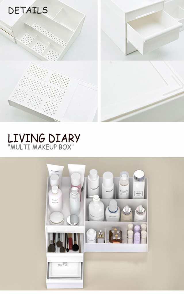リビング ダイアリー 収納箱 Living Diary