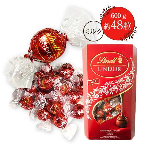 チョコレート lindor