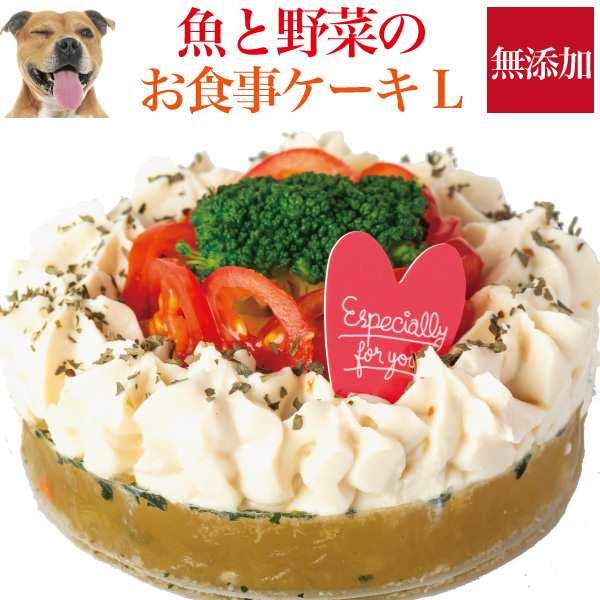 用 ケーキ 犬