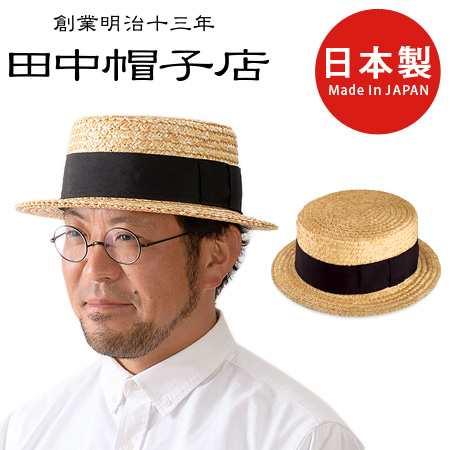 帽 カンカン