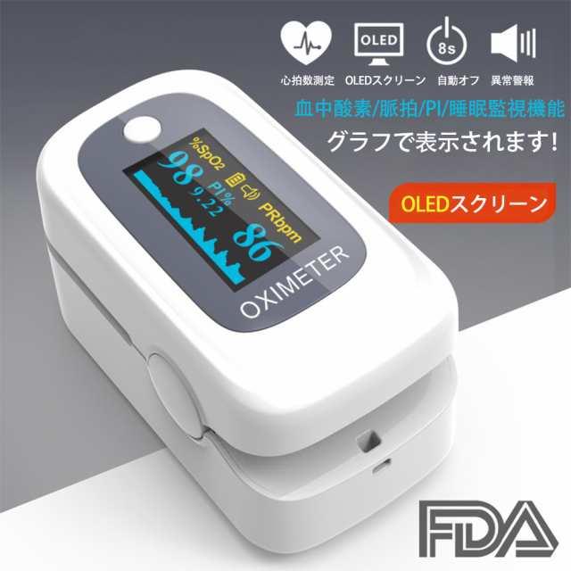 血 中 濃度 測定 器