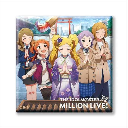 ミリオン ライブ cd