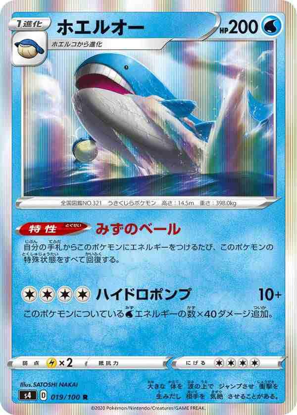 レア ポケモン カード