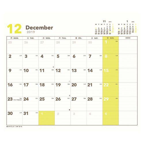 カレンダー 2020年 壁掛け 月曜始まりスケジュール Design Color Block 30角 300260mm シンプル オフィス 2020 Calendar