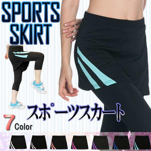 ランニングスカート スポーツスカート ヨガ フィットネス トレーニング ...