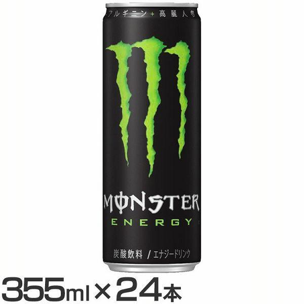 24本入】モンスター エナジー 缶355ml アサヒ飲料 全5種類 送料無料の ...