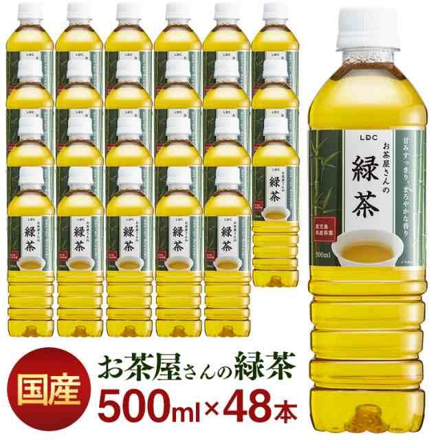 ボトル ミリリットル 五 百 ペット