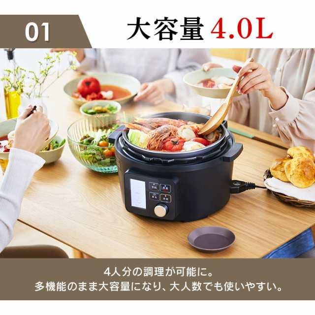 電気 鍋 レシピ アイリス 圧力 オーヤマ
