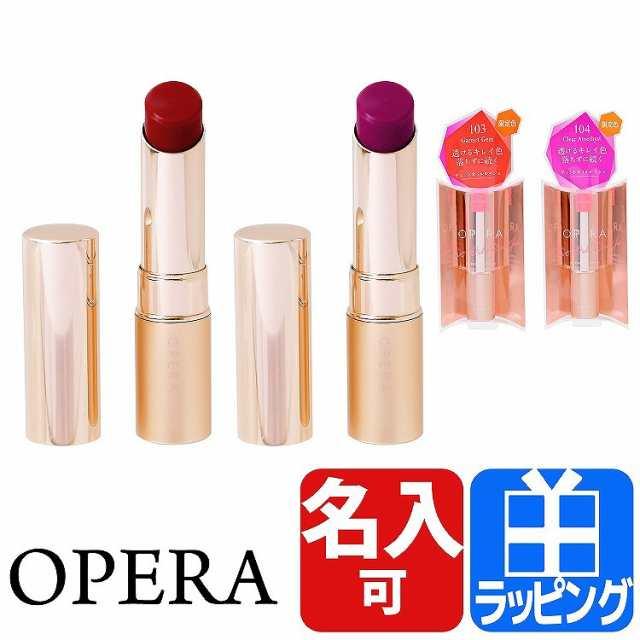 オペラ リップ ティント 限定 2019