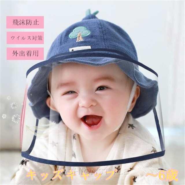 シールド 赤ちゃん フェイス
