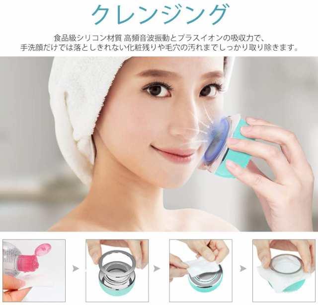 ブラシ 洗顔