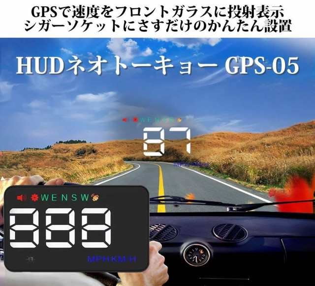 アップ 日本 語 スピード