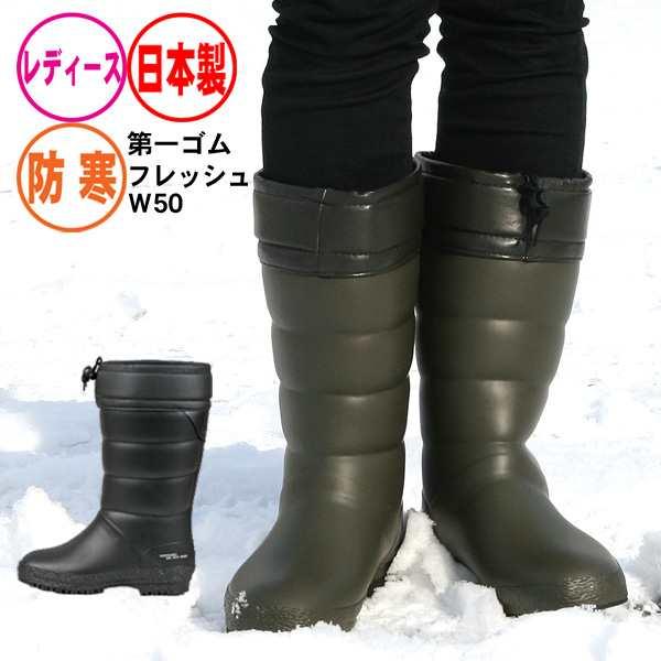 第 一 ゴム 長靴 Amazon.co.jp: 第一ゴム 長靴