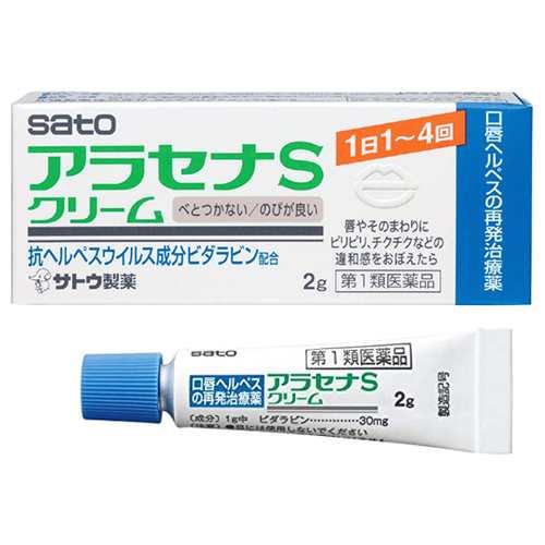 ヘルペス 薬