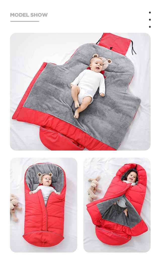 子供 寝袋