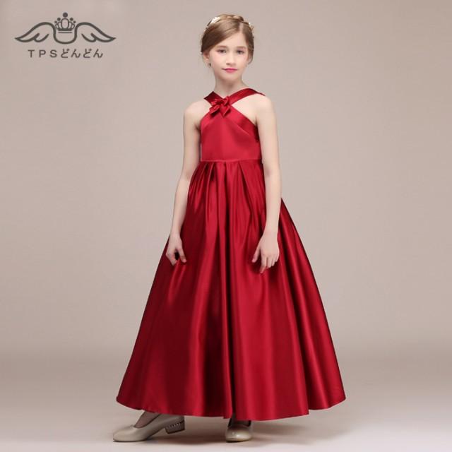 718f9638c8c76  豪華ドレス  送料無料 子供ドレス ジュニア ロングドレス バイオリン 演奏会