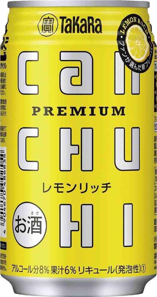 レモン 缶 チューハイ 缶チューハイ13種を飲み比べた!氷結、