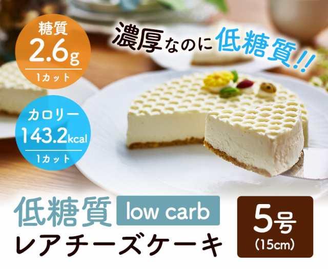 スイーツ 低糖 質