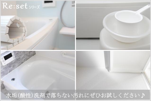 風呂 椅子 掃除