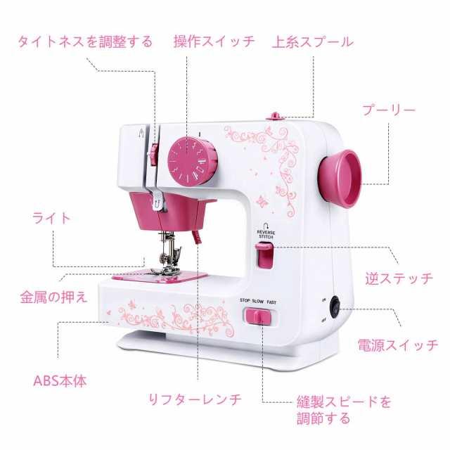 KA-00236家庭用ミシン コンパクト 電動ミシン フットコントローラー ...