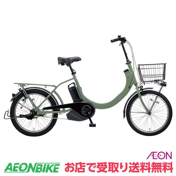 イオン バイク 電動 自転車 イオンの自転車って評判いいの?価格と口コミを徹底調査!