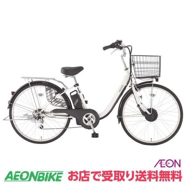 イオン バイク 電動 自転車 イオンバイクの電動自転車が安い!充実のサポートと限定商品を紹介