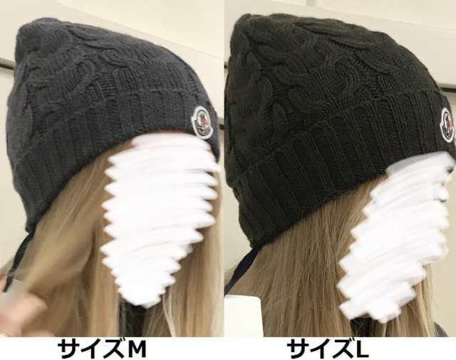 モンクレール ニット 帽