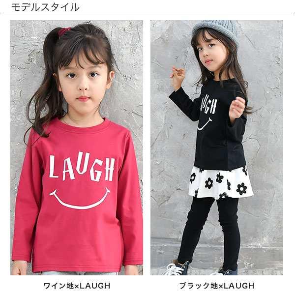725d03d279310 韓国子供服◇長袖トップス◇Tシャツ プリント とり柄 ロゴ キャット ブラック グレー