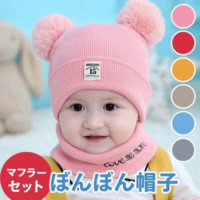 赤ちゃん 毛糸 帽子