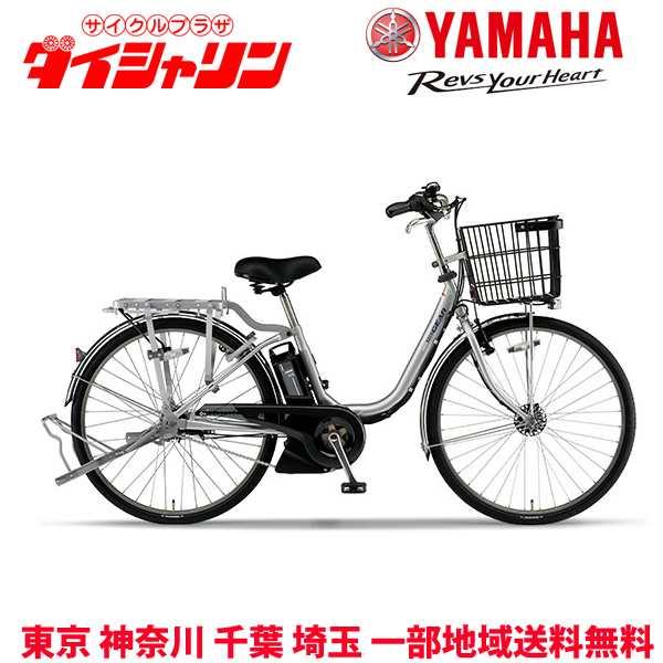 アシスト 自転車 安い 電動