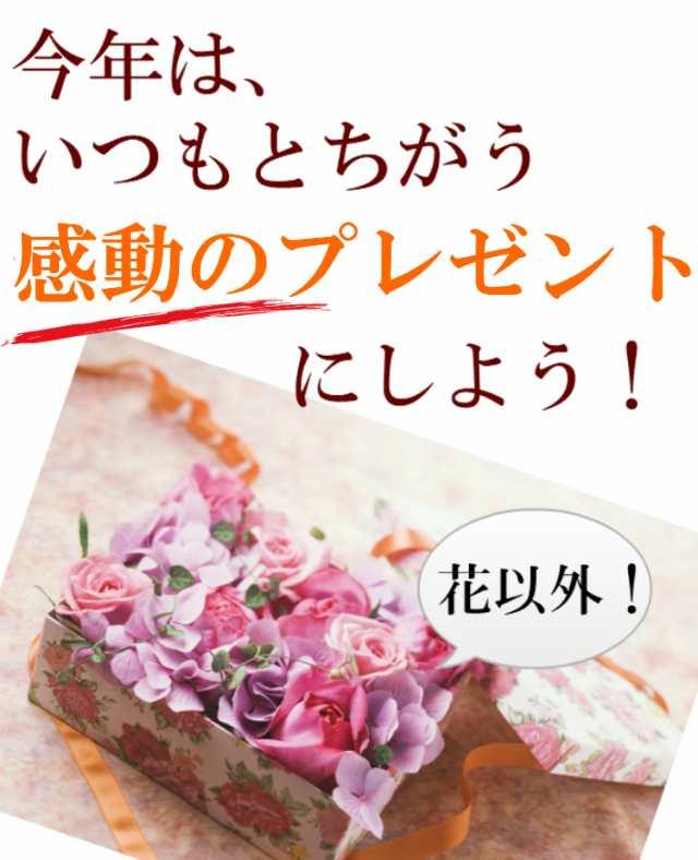 プレゼント 母 代 60 日 誕生 【必見】母の日プレゼントは実用的で美的なもの!60代口コミ。