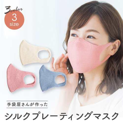 製 シルク マスク 日本 肌荒れしないマスクで人気なのは?敏感肌にも。シルク保湿マスクランキング≪2020年 おすすめ10選≫