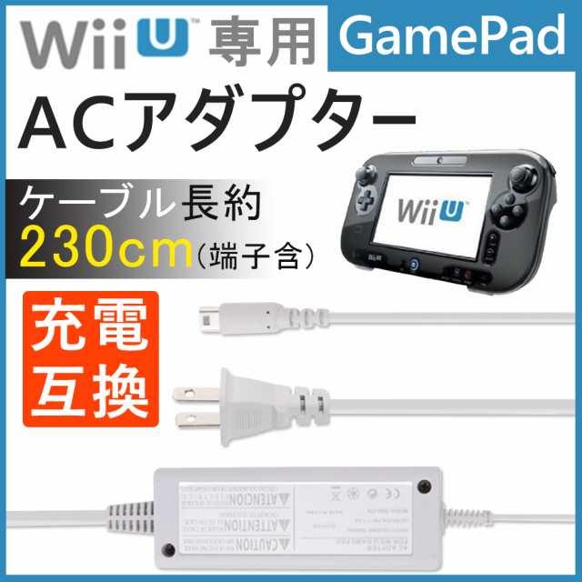 アダプター wii u Wii U