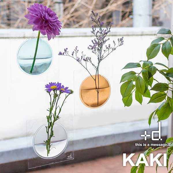 花瓶 かわいい