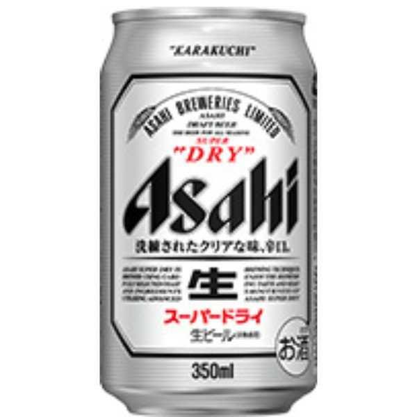 350ml 缶 ビール
