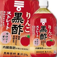 ダイエット 黒酢